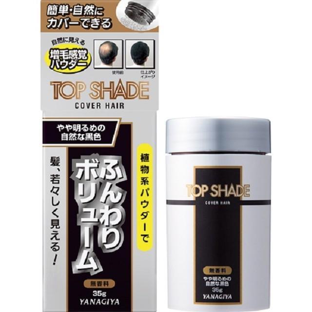 柳屋 トップシェード カバーヘアー やや明るめの自然な黒色 35g