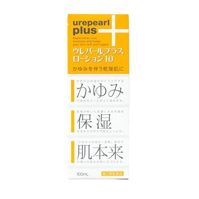 ◆高品質 超定番 第2類医薬品 ウレパールプラスローション10 100ML