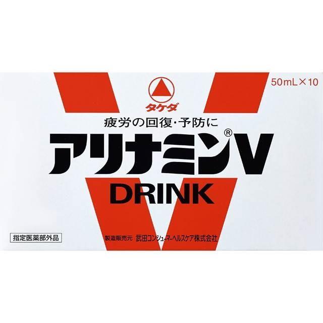 商品 指定医薬部外品 アリナミンV 業界No.1 50mlX10本
