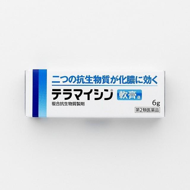 第2類医薬品 セール特別価格 テラマイシン軟膏a 6G 人気ブレゼント
