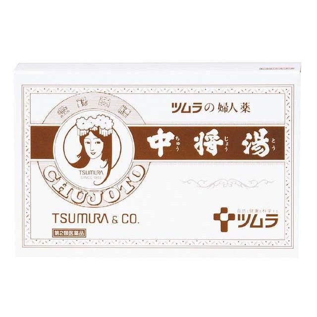 第2類医薬品 ツムラ中将湯 買い物 業界No.1 24包 チュウジョウトウ