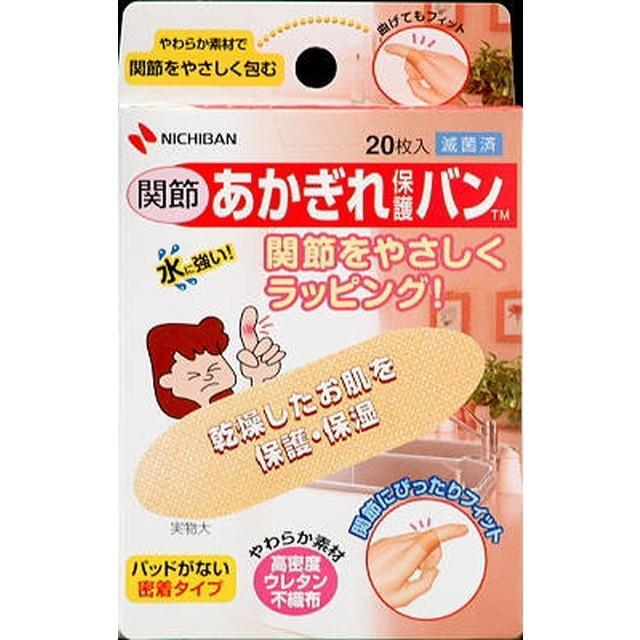 爆買い新作 ニチバン 商店 あかぎれ保護バン 関節用 2個セット 20枚