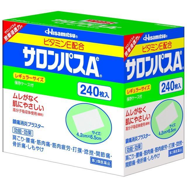第3類医薬品 サロンパスAE 限定価格セール 240枚 限定モデル
