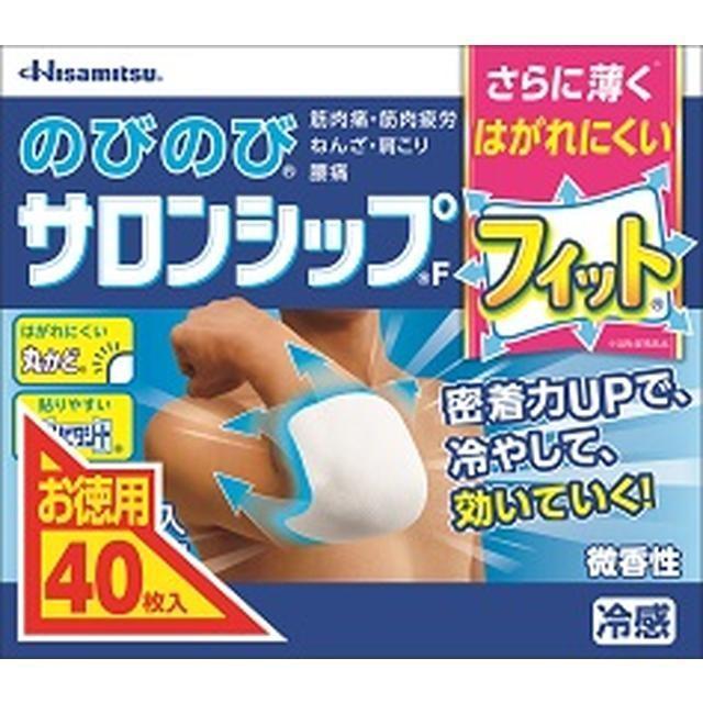 第3類医薬品 のびのびサロンシップFフィット ☆国内最安値に挑戦☆ 買い物 40枚