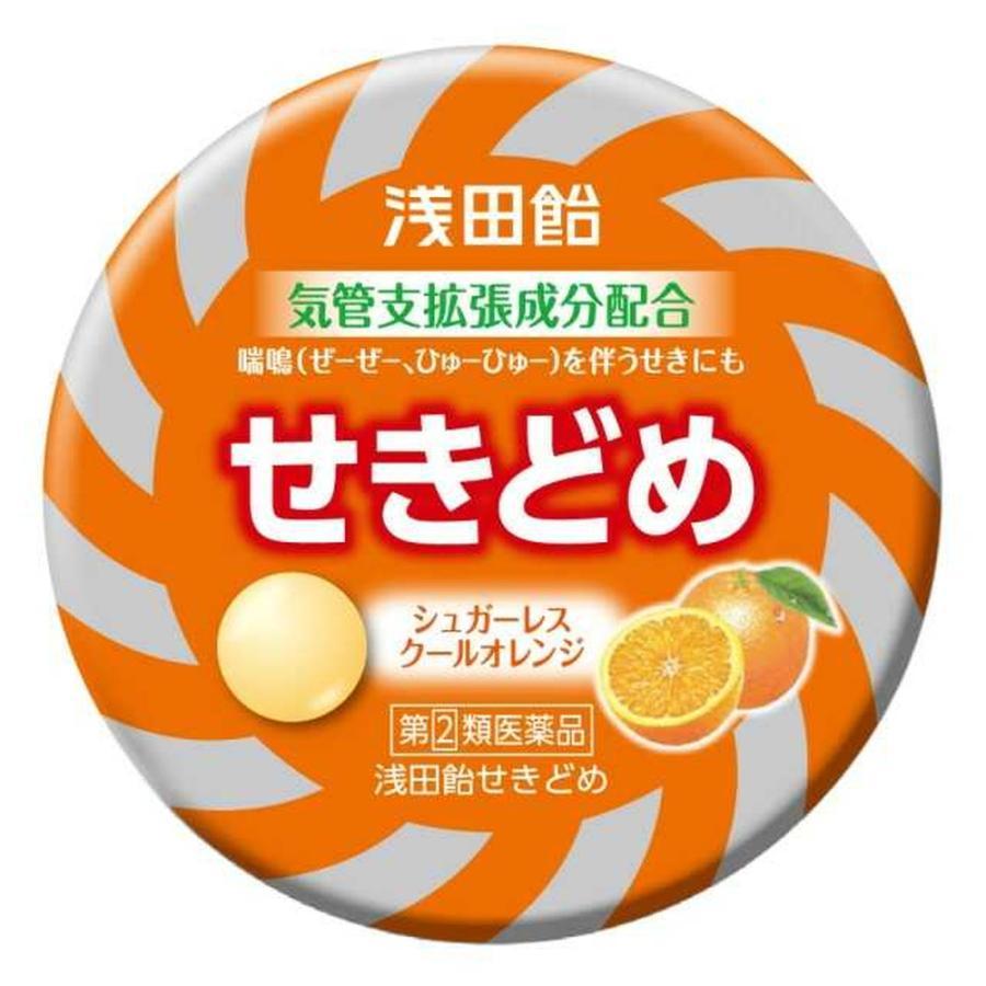 指定第2類医薬品 浅田飴 せきどめ 新作入荷!! 36錠 永遠の定番 シュガーレスオレンジ
