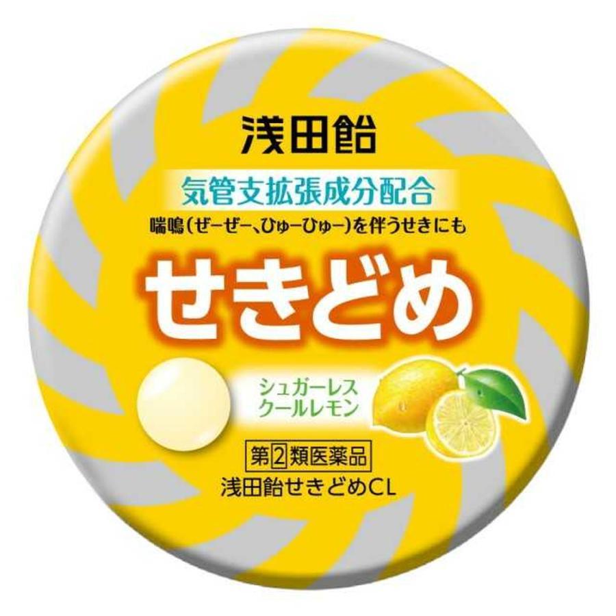 指定第2類医薬品 流行のアイテム お気に入 浅田飴せきどめクール 36錠 レモン