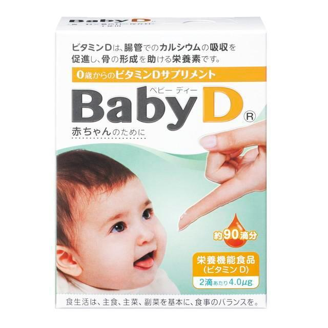 森下仁丹 BabyD 舗 限定特価 3.7g ベビーディー