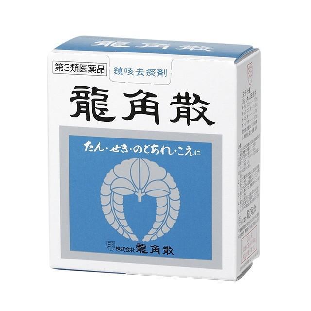 第3類医薬品 龍角散 ◇限定Special Price 20g 引出物