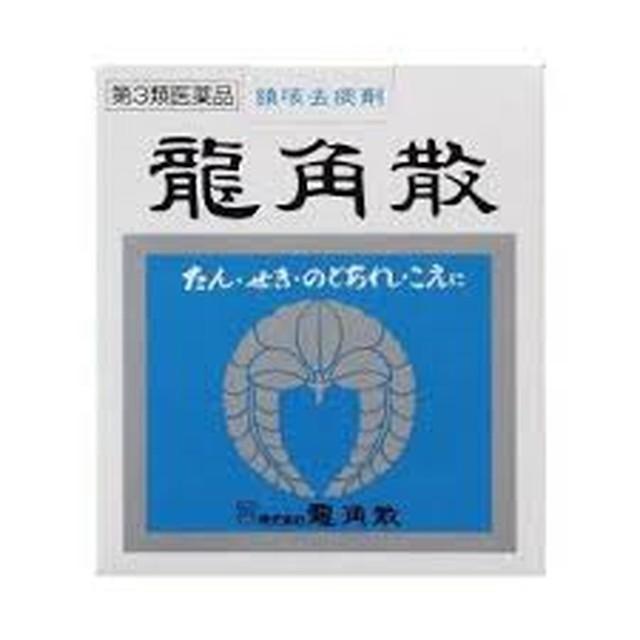 第3類医薬品 ◆在庫限り◆ お気にいる 龍角散 90g
