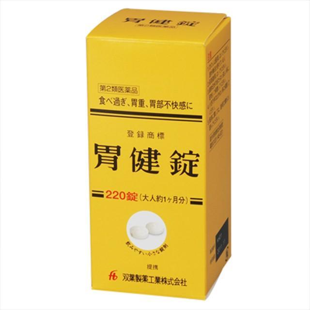第2類医薬品 龍角散 倉 220錠 胃健錠 高級