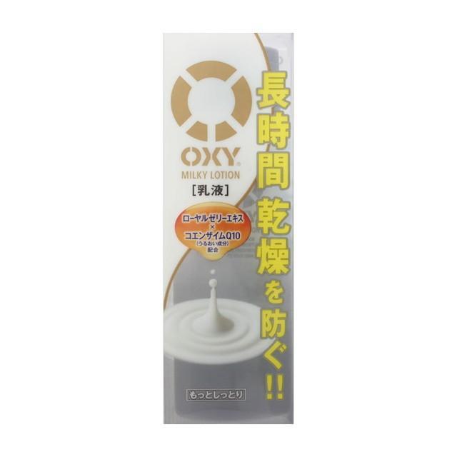 ロート製薬 OXY お得セット オキシー ミルキーローション 170mL 贈答品