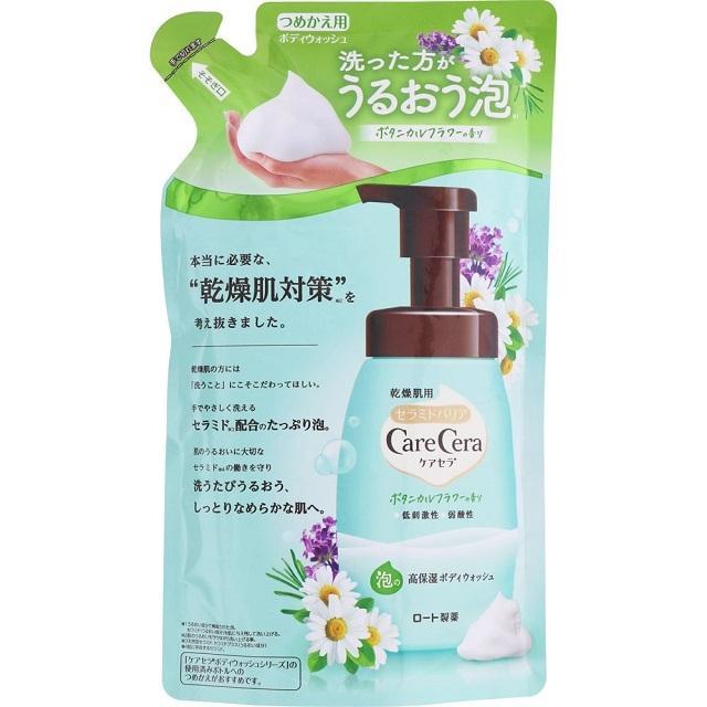 ケアセラ 泡の高保湿ボディウォッシュ 大注目 ボタニカルフラワーの香り 385mL 詰め替え 低価格化