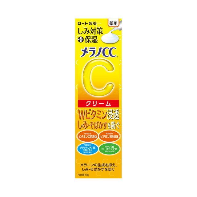 医薬部外品 ロート製薬 メラノCC ストアー 薬用クリーム 23g 品質検査済