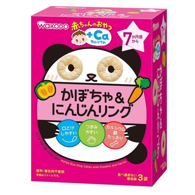 和光堂 赤ちゃんのおやつ かぼちゃ にんじんリング 4g×3袋 激安通販 3個セット 7ヶ月頃から ランキング総合1位
