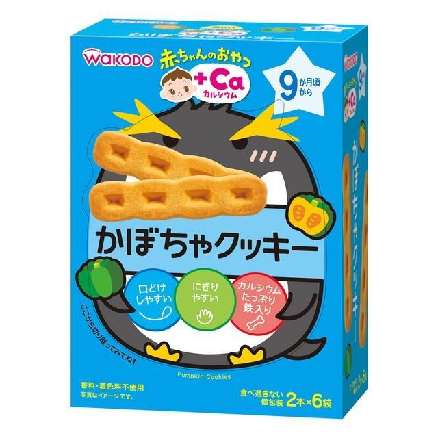 和光堂 赤ちゃんのおやつ かぼちゃクッキー 3個セット 2枚×6袋 購入 9ヶ月頃から 希少