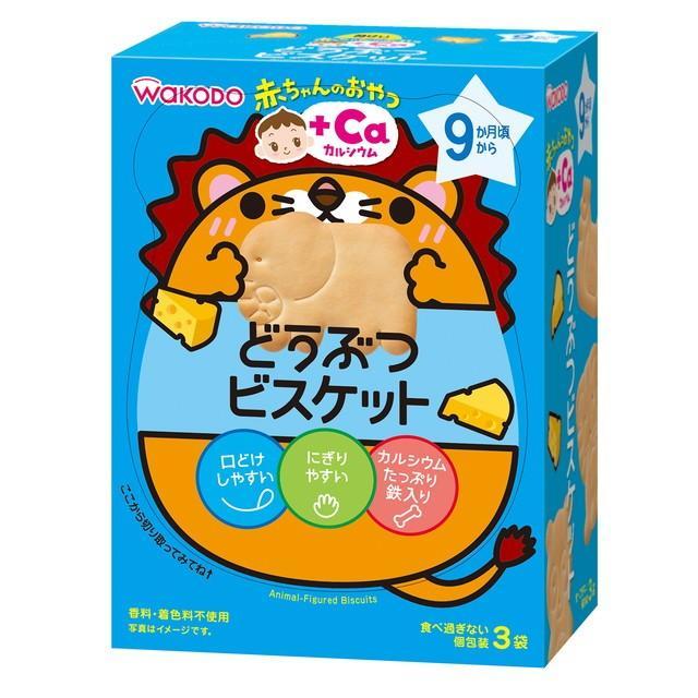 和光堂 在庫一掃 赤ちゃんのおやつ どうぶつビスケット 11.5g×3袋 9ヶ月頃から 最安値挑戦 3個セット