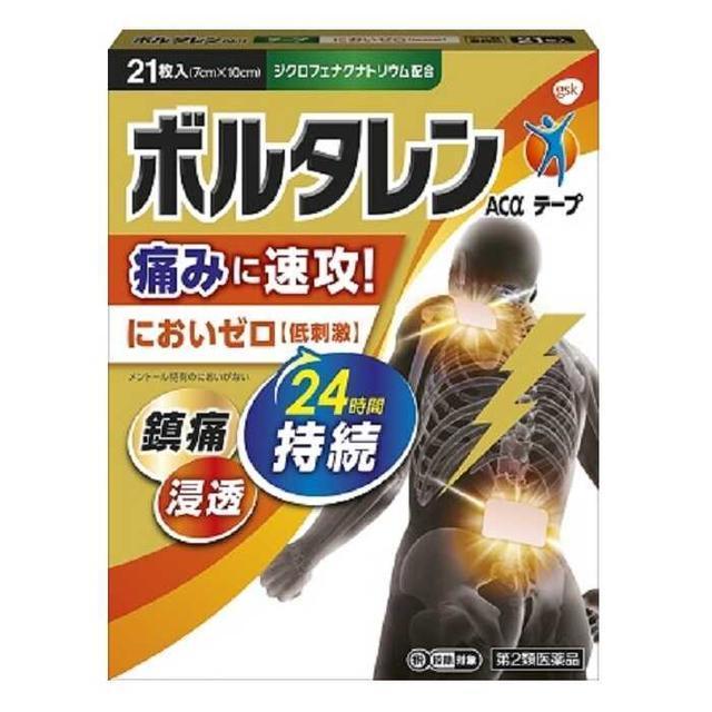 スイッチOTC】【第2類医薬品】グラクソ・スミスクライン ボルタレン ...