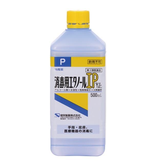 第3類医薬品 健栄製薬消毒用エタノールIP 販売 500ML 低価格化