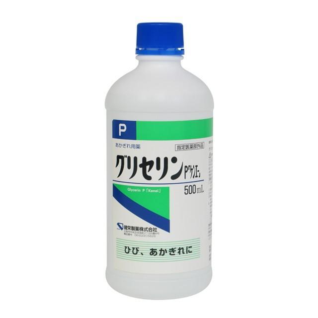 指定医薬部外品 超歓迎された 買取 健栄製薬グリセリン 500ML