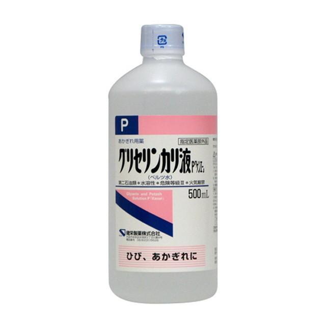指定医薬部外品 上質 健栄製薬グリセリンカリ液 市販 500ML ※発送まで7〜11日程