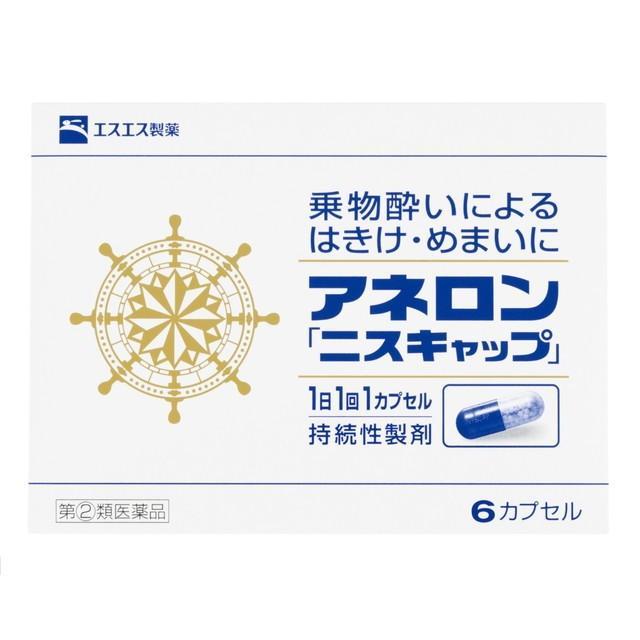 指定第2類医薬品 国産品 アネロン ニスキャップ 最新 6カプセル