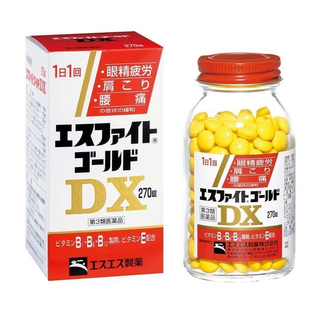 第3類医薬品 絶品 エスエス製薬エスファイトゴールドDX 評判 270錠