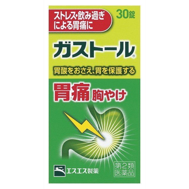 供え スイッチOTC 第2類医薬品 30錠 ガストール錠 上質