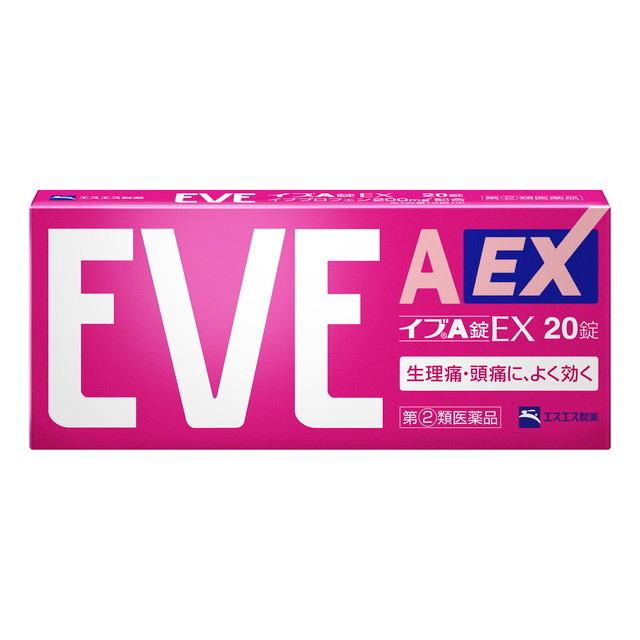 スイッチOTC 激安 指定第2類医薬品 エスエス イブA錠EX 価格 交渉 送料無料 20錠