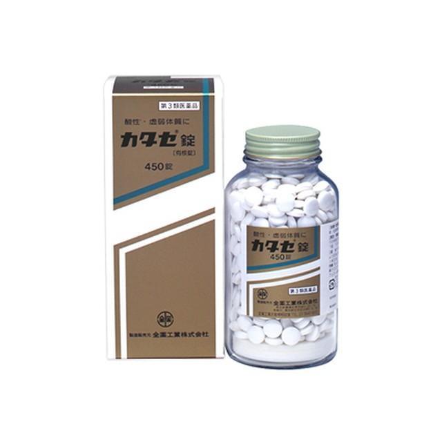 第3類医薬品 無料サンプルOK 全薬工業 カタセ錠 450錠 最安値 ※発送まで7〜11日程