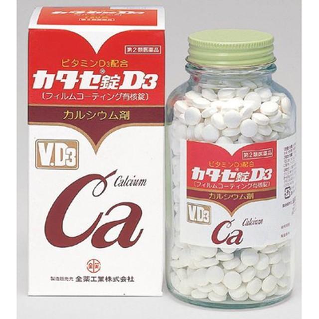 第2類医薬品 買物 定価 全薬工業カタセ錠D3 720錠