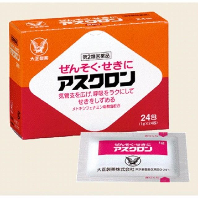 年末年始大決算 新色追加して再販 第2類医薬品 大正製薬アスクロン 24包