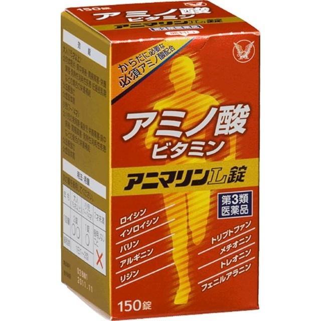 第3類医薬品 アニマリンL錠 ※発送まで7〜11日程 SALE開催中 信託 150錠