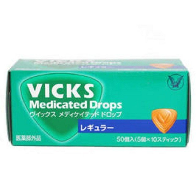 指定医薬部外品 大正製薬ヴィックス メディケット 海外並行輸入正規品 ドロップ 3個セット レギュラー 50個入 5%OFF