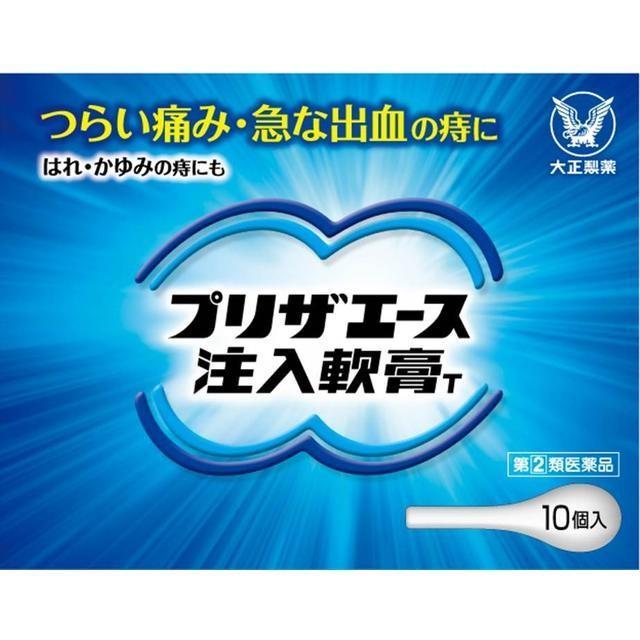 指定第2類医薬品 春の新作 プリザエース注入軟膏T 10個 大幅値下げランキング