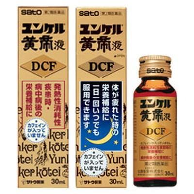 第2類医薬品 ユンケル黄帝液DCF 3個セット 30ML 当店一番人気 爆買い送料無料