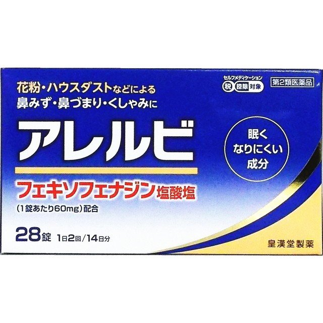 スイッチOTC 人気急上昇 第2類医薬品 28錠 購買 アレルビ