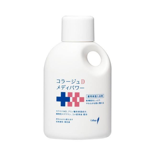 持田ヘルスケア コラージュD メディパワー 保湿乳剤 500ml