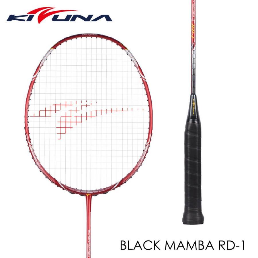 KIZUNA BK-RD1 黒MAMBA ブラックマンバ バドミントンラケット キズナ【ガット張り工賃無料/ 取り寄せ】