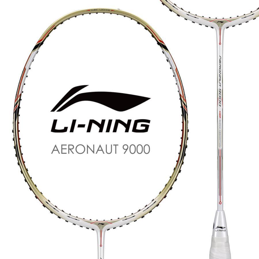 LI-NING AERONAUT 9000(AN9000) 風洞設計 バドミントンラケット リーニン【オススメガット&ガット張り工賃無料】
