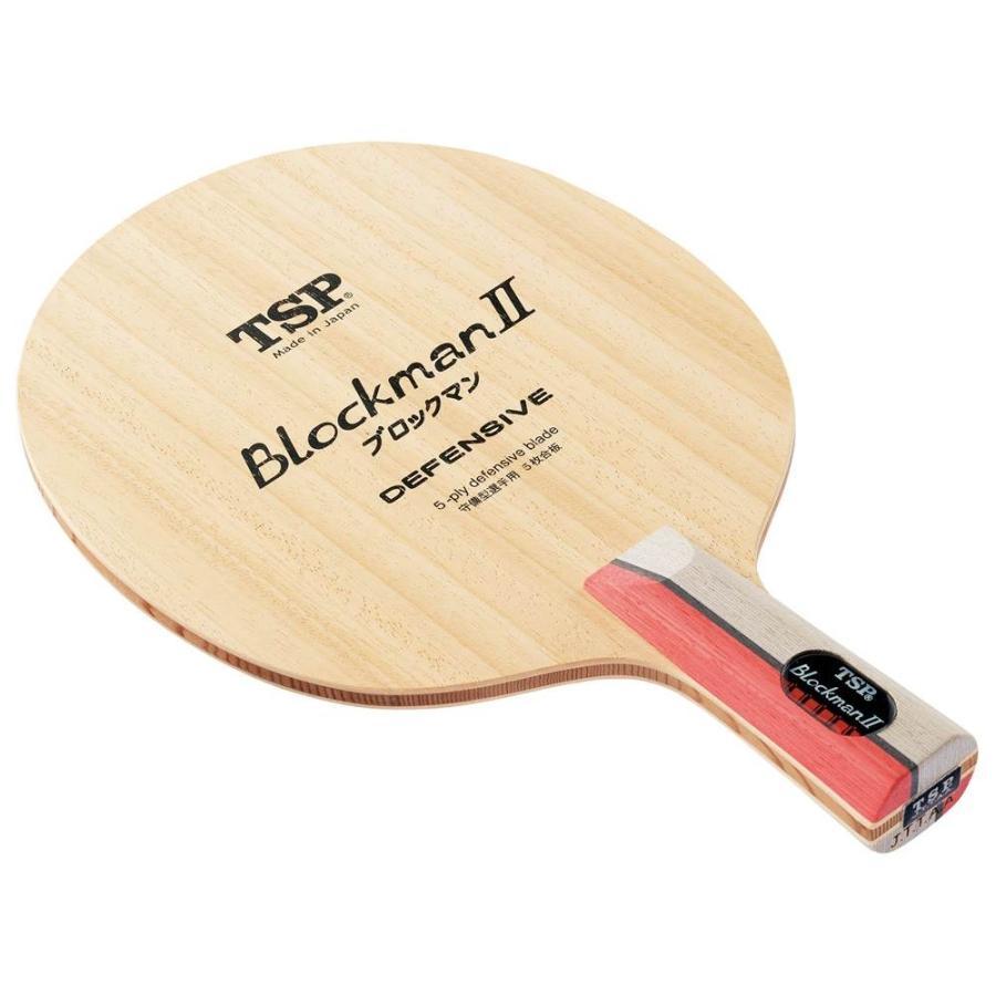 TSP 026693 卓球 ラケット ブロックマン 2 CHN/BLOCKMAN 2/中国式ペン ティーエスピー18SS【取り寄せ】