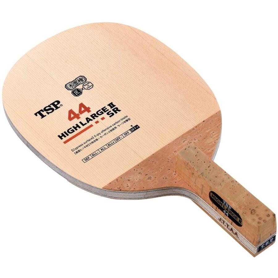 TSP 026822 卓球 ラケット ハイラージ 2 SR/角丸型 ティーエスピー18SS【取り寄せ】
