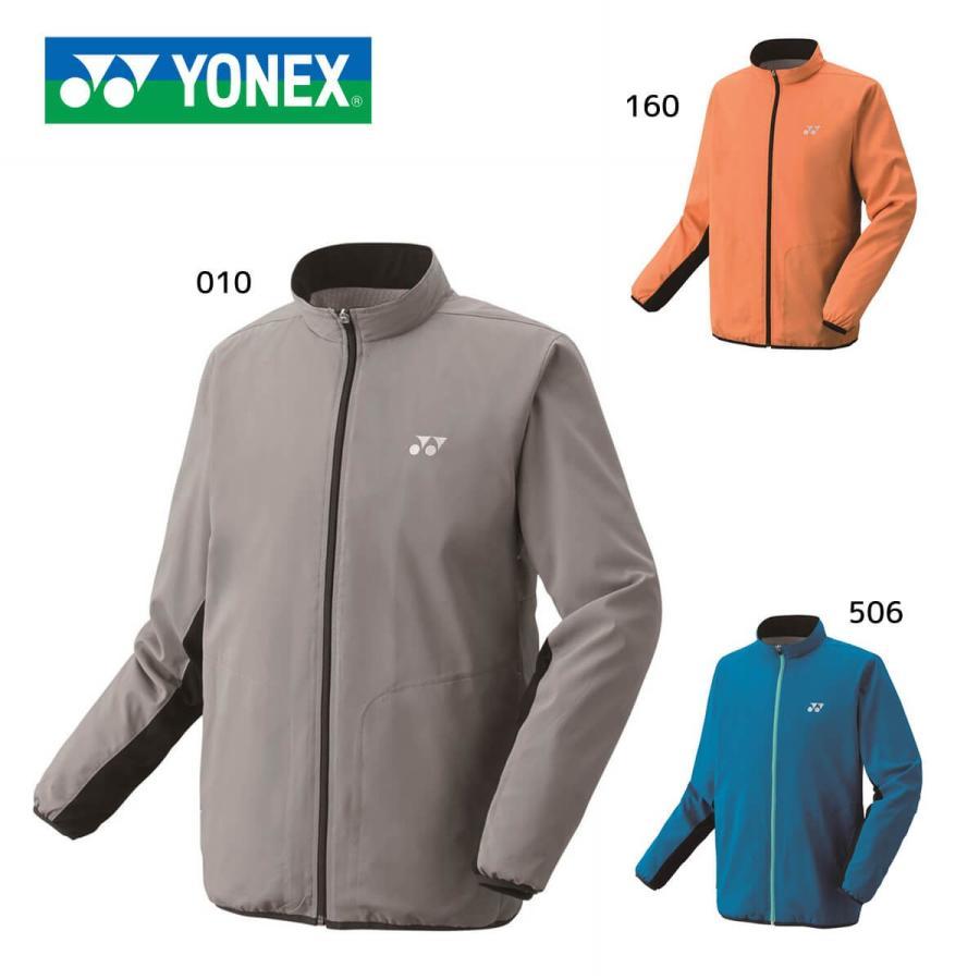 YONEX 70059 裏地付きウィンドウォーマーシャツ テニス・バドミントンウェア(ユニ/メンズ) ヨネックス 2018FW【取り寄せ】