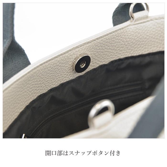 パールシンプルハンドバッグ S ギフトラッピング無料  tottie トッティ Sサイズ 小さめ ミニ Bianca ビアンカ S|sunfield555|08