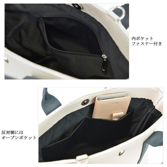 パールシンプルハンドバッグ S ギフトラッピング無料  tottie トッティ Sサイズ 小さめ ミニ Bianca ビアンカ S|sunfield555|10