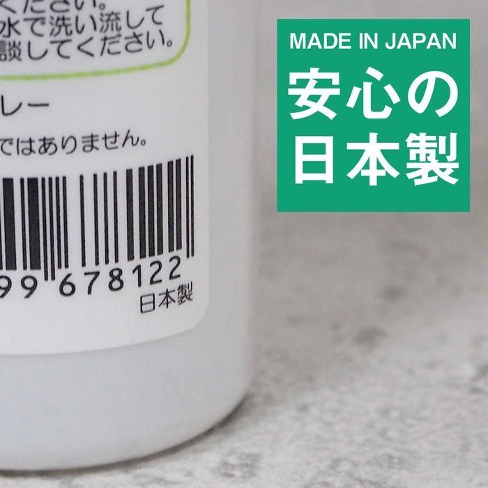【送料無料】アールケー銀イオン抗菌スプレー 5本セット ノンアルコール 無添加 合成香料無配合 無着色 ウイルス対策 日本製|sunfield555|04