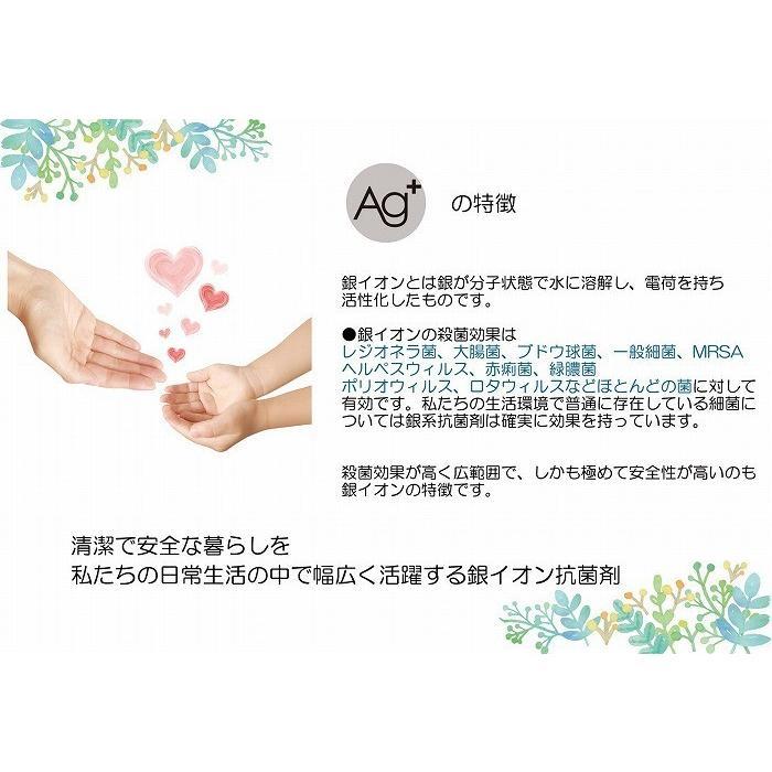 【送料無料】アールケー銀イオン抗菌スプレー 5本セット ノンアルコール 無添加 合成香料無配合 無着色 ウイルス対策 日本製|sunfield555|06