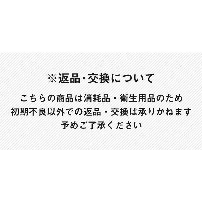 【送料無料】アールケー銀イオン抗菌スプレー 5本セット ノンアルコール 無添加 合成香料無配合 無着色 ウイルス対策 日本製|sunfield555|10