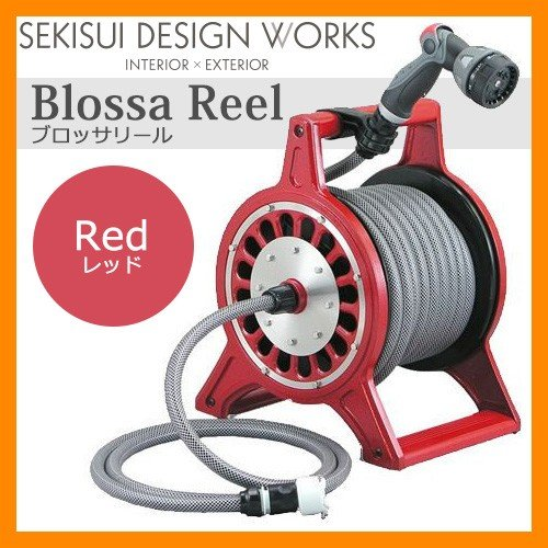 ホースリール Blossa Reel ブロッサリール レッド セキスイエクステリア DAD43B 送料無料