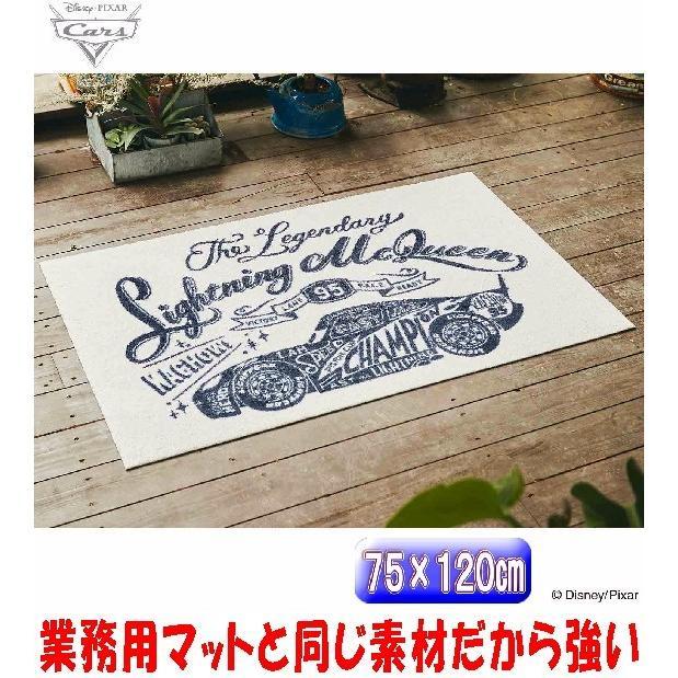 Disney mat ディズニーマット ドアーマット カーズマックイーン 75×120cm ノンスリップ