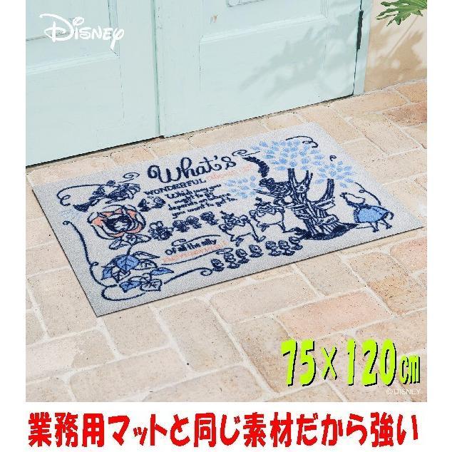Disney mat ディズニーマット エントランスマット 不思議の国のアリス 75×120cm ノンスリップ
